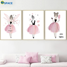 Sweet Girl Posters And Prints Wall Art Canvas Painting Nordic Style Watercolor Pictures Baby Room Decor