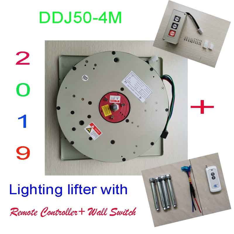 50KG 4M Wall Switch Remote Controlled Lighting Lifter Chandelier Hoist Lamp Winch Light Lifting System 110V