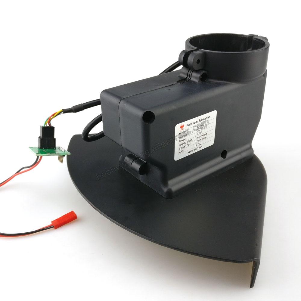 Dron rolniczy nawóz/materiału siewnego opryskiwacz polowy siewu drone rozprzestrzeniania się nawóz drone JMRRC w Części i akcesoria od Zabawki i hobby na  Grupa 1