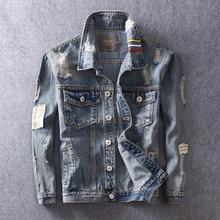 European American Fashion Men Jacket Retro Blue Tiger Embroidery Stripe Design Ripped Coats Streetwear Hip Hop Denim Jackets Men недорого