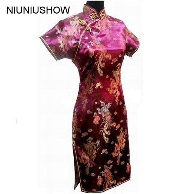 Burgundy Traditional Chinese Dress Womens Satin Mini Cheongsam