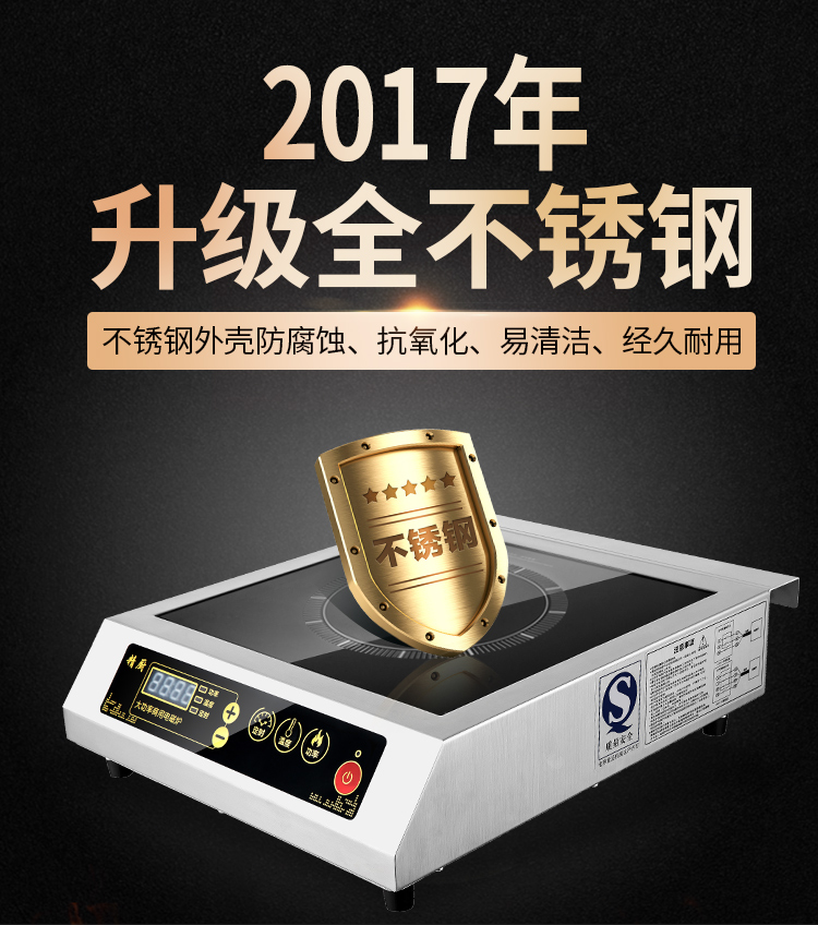 oven 3500w high power induction cooker electric frying stove stir household stainless steel plane