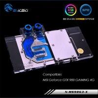 N MS98G3 X ,Bykski Graphics card full cover water cooling block For MSI Geforce GTX 980 GAMING 4G 5v /12v lighting system
