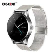 OGEDA Для мужчин Смарт-часы K88H Носимых устройств здоровья Водонепроницаемый цифровой Reloj Inteligente Smartwatch для IOS Android Смарт-часы