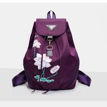 6fee2af31d3c0 Kobiet haftowane plecaki torba na ramię z nadrukiem w stylu etniczne  Student szkoła torby przechowywania podróży plecak torniste.