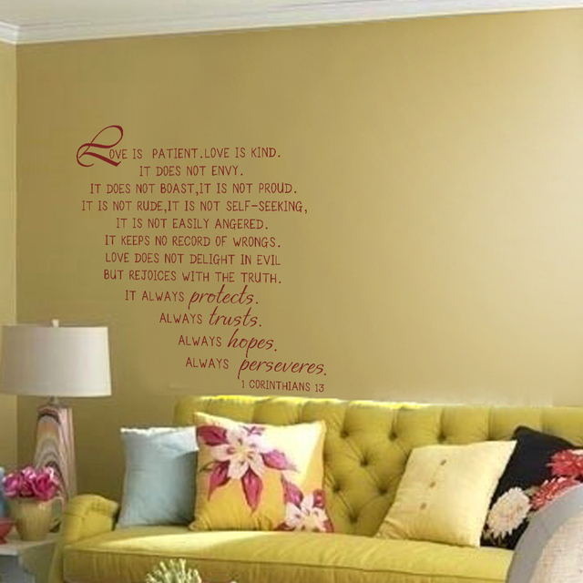 Love Is Patient (Love Chapter) Bible Verse Wall Decal Quote Vinyl ...