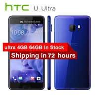 """Téléphone portable d'origine HTC U Ultra 4G LTE 4 go de RAM 64 go ROM Snapdragon 821 Quad Core 5.7 """"1440x2560px 16MP téléphone Android DualView"""