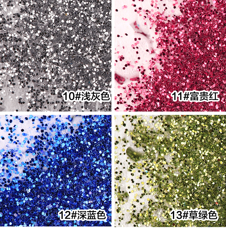 1pc Nail Art powder pearl glitter phosphor special laser for women 5g