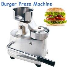 130 мм нержавеющая сталь ручная машина для гамбургера бургер ПРЕСС Патти производитель форма для гамбургера бургер принтер HF-130