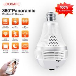 Loosafe 960P 360 الأمن Wifi كاميرا مصباح بانورامية كاميرا Wifi IP كاميرا فيش بانورامي مراقبة المنزل الأمن IPCamera