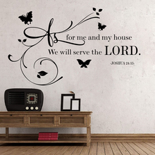 As For me House We Will Serve the Lord Joshua 24 15 Quote Wall Decal Sticker Bible Verse God Religion Saying Vinyl Home Art