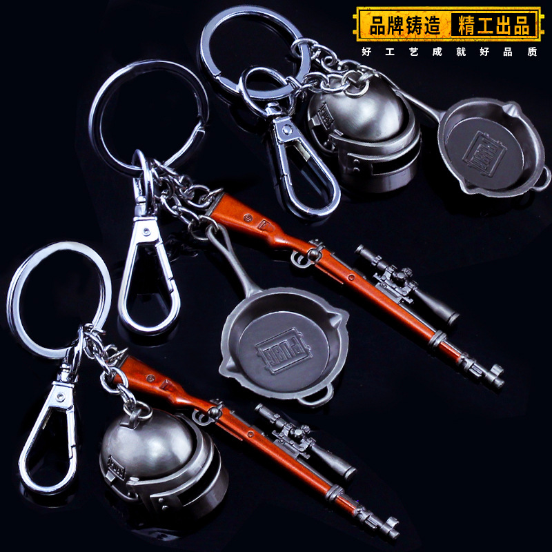 Playerunknown's Battlegrounds gun weapon 3D Keychain Keychains For Handbag Key Chains For Backpack Cosplay Accessories