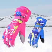 Zimowe ciepłe mężczyźni kobiety chłopiec dziewczyna dzieci narciarskie dla dzieci rękawiczki rękawice snowboardowe motocykl narciarstwo wspinaczka wodoodporna śnieg rękawiczki tanie tanio Elastan Nylon Tkaniny z wełny Wełna Skóra
