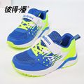Children Sport Shoes Mesh Breathable Boys Girls Running Shoes Nonslip Children Sport Shoes