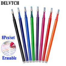 DELVTCH 0.5MM 8Pcs/Set Magic Erasable Gel Pen Refill Replacement 8Colors Available Office School Student Writing Stationery