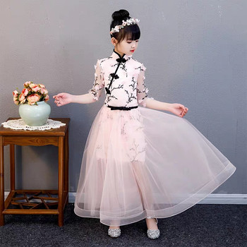 Children Girls Chinese Style Pink Color Classical Birthday Evening Party Qipao Dress Kids Teens Elegant Host Guzheng Tang Dress