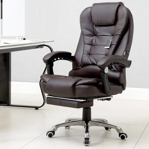 Image 5 - Koltuk Fotel Biurowy patron masaj Sedia bürosu Meuble Escritorio oyun deri Cadeira Silla oyun Poltrona bilgisayar sandalyesi