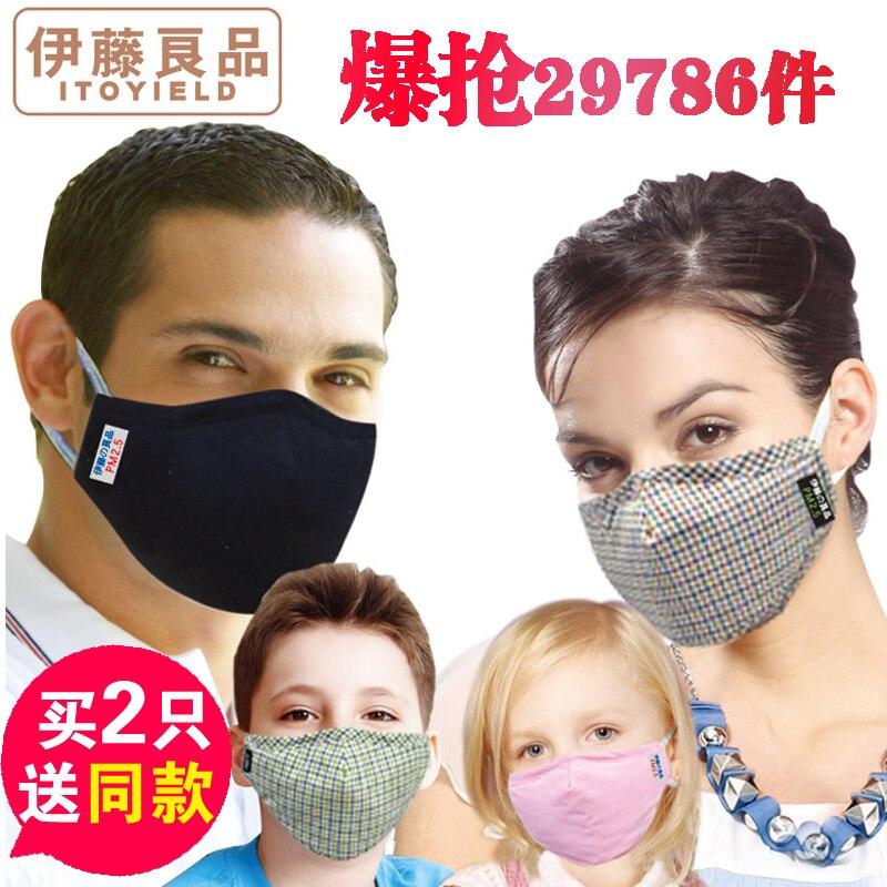 Маски из Китая