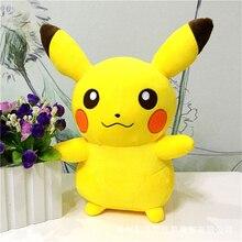 8 inch Animals Stuffed Doll Toys Anime Pikachu Plush Toys for kids Umbreon Eevee Espeon Jolteon Vaporeon Flareon Glaceon Leaf