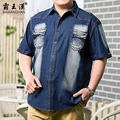 2016 men's new Shirt Short Sleeved denim shirt size thin summer