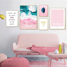 Nordic Poster Pink Print Abstract Wall Prints Quote Decor Art Picture Living Room Wave Unframed