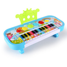 MrY Infant Electronic Piano Educational Toy Children 24 Music Keyboard Gift Baby Early Learning Toys Musical Instrument Random Color