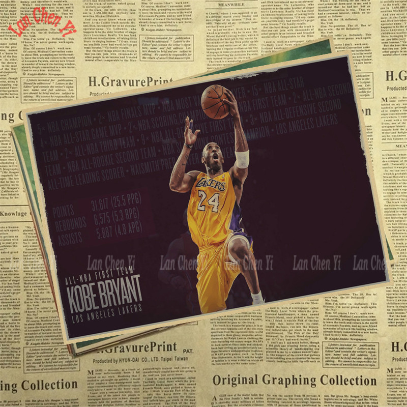 US $1 74 12% OFF|Kobe Bryant Poster NBA nostalgic retro kraft paper Vintage  poster Basketball posters Wall Sticker Home Decor-in Wall Stickers from