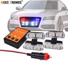 12V LED Strobe Light Automatic Stroboscopes For Cars Motorcycle Police Flasher Car Warning Lights for Passat b6 Peugeot 206