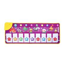 Multifunctional Baby Piano Mats Electronic Piano Music Blanket Children Play Cloth Carpets Baby Early Learning Game Toy(China)