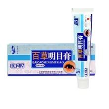 Chinese Herbal Medicine VE VC Eye Care Cream Effective Eye Care Eye Dry Relieve Eye Fatigue Improve Eyesight New недорого