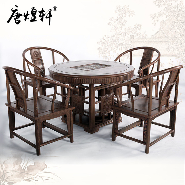 Wenge round tea table kung fu tea antique Chinese chairs combination table  tables tea tables tea - Wenge Round Tea Table Kung Fu Tea Antique Chinese Chairs Combination
