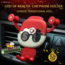 E-FOUR Car Phone Holder Red ABS Air Outlet Clip Fastener Wealth God Cartoon Stand Interior Accessories Decoration Hold