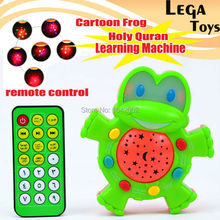 Machine dapprentissage islamique coran grenouille à dessin animé, machine dapprentissage coran sacré, jouets éducatifs pour enfants islamiques avec Projection légère