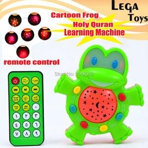 Image 1 - Machine dapprentissage islamique coran grenouille à dessin animé, machine dapprentissage coran sacré, jouets éducatifs pour enfants islamiques avec Projection légère