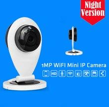 Cámara de visión nocturna Ip wi-fi mini camaras de seguridad cctv seguridad gizli espia hd micro cámara inalámbrica webcam p2p H.264