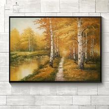 Handgemaltes ölgemälde auf Leinwand Landschaft wandkunst bild Das herbst wald home decoration für wohnzimmer