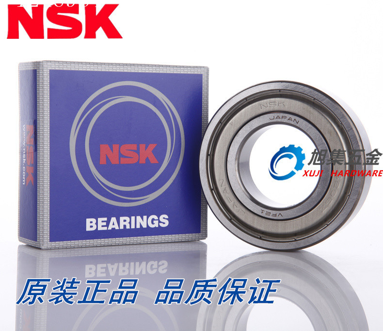 [SA]Imported Japanese NSK 6015DDU------> rubber cap seal bearing--2pcs/lot куплю e турбинный наконечник nsk