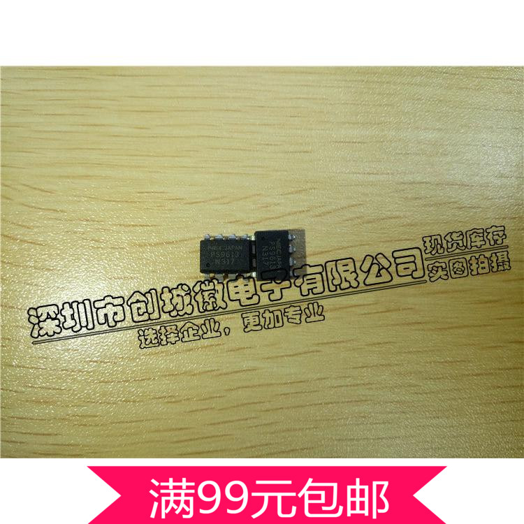 PS9613 Optocoupler SMD SOP-8 Gate Drive Power Module