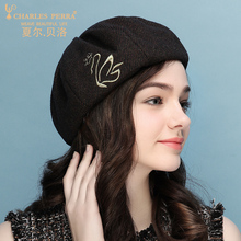 Charles Perra Brand Lady Beret Autumn New Korean Version Wool Blend Women Cap Hat Elegant Fashion Keep Warm Female Corros 0271