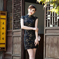 Summer retro Cheongsam lace dress Top quality Party Dress vestidos chi-pao Tang suit  Chinese wedding dress Size:S M L XL XXL