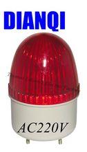 AC 220 В lte-2071 Мини дорожный знак строб или флэш-свет лампы аварийной сирена сигнальная лампа свет