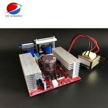 40K600W 220 В ультразвуковой генератор + табло, ультразвуковой частоты и мощности + регулируемый таймер