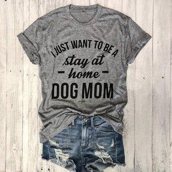 난 그냥 집에 머물고 싶어 개 엄마 티셔츠 여성 캐주얼 티셔츠 유행 티셔츠 90s 여성 패션 탑스 개인 여성 티셔츠
