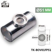 """Универсальный 51 мм """" турбо алюминиевый фланец трубы SSQV SQV BOV предохранительный клапан для Toyota Starlet EP91 HU-BOV01FP51"""