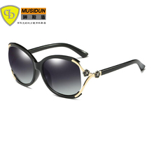 2018 New Fashion Women Polarized Solglasögon Designer Märke Solglasögon Solglasögon Kvinnliga Solglasögon Oculos De Sol A858