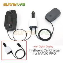 Батареи и Пульт дистанционного управления Зарядное Устройство USB Смарт-Автомобильное Зарядное Устройство с Цифровым Дисплеем для DJI MAVIC PRO