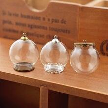 1 Набор 30*20 мм полый стеклянный глобус с установкой цоколь