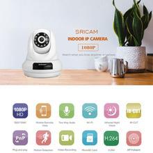 Sricam SP018 Wi-Fi IP Камера PTZ 4x цифровой зум безопасности Камера Поддержка карта Micro SD CMOS P2P 2MP CCTV Full HD 1080p камера