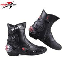 Botas de motocicleta de cuero PU para hombre, calzado de carreras para Motocross MX, equipo protector de velocidad de bicicleta