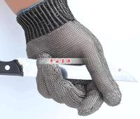 Meat glove Stainless steel wire cut-resistant gloves Protective gloves